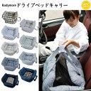 ◆200円OFFクーポン対象◆返品交換不可 【犬 イヌ ドッ...