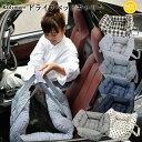 犬 小型犬 犬用 ランキング連続1位 ベッド キャリー 〜7...