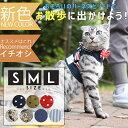 *1点のみメール便選択可*【RADICA・ラディカ】【猫 ネコ キャット cat】【猫用品