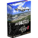 【PCゲーム】ぼくは航空管制官3 成田ワールドウイングス