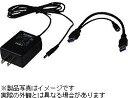 アイ・オー・データ機器 USB-ACADP5