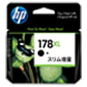 【送料無料】HP 178XL インクカートリッジ 黒 スリム増量