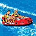 トーイングチューブ SPORTSSTUFF スポーツスタッフ SPEEDZONE 2 スピードゾーン 2 2人乗り