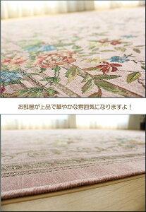 ゴブラン織り