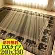 おしゃれ な アジアン ラグ カーペット 240×330cm 約 6畳 夏用 ライトブラウン 通販 送料無料 サマーラグ 夏 絨毯 じゅうたん エスニック 調 ラグマット カーペット