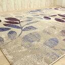 これはお得! ラグ 北欧 テイスト 柄 3畳 大 絨毯 トルコ製 ウィルトン織 200x250 ラグマット ヨーロピアン じゅうたん おしゃれ 長方形 リビング...