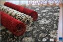 おしゃれ!スタイリッシュ ラグ トルコ製ウィルトン織りカーペット! 約3帖 160×230cm 送料無料 シンプル モノトーン じゅうたん ミッドセンチュリー