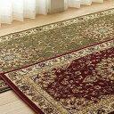 廊下 廊下敷き カーペット ロングカーペット 80×330cm 高級 トルコ製 ロングマット じゅうたん 廊下マット 送料無料 廊下敷きカーペット 絨毯 ウィルトン織