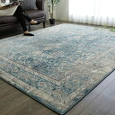 【お得な限定クーポン配布中!】 絨毯 アンティーク 風 ラグ 約 3畳 用 200×250cm おし