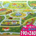 キッズラグ 子供部屋 ラグ に! キッズラグ 道路 線路 のデザイン 『ロードマップ』 カーペット ラグマット 200×240 3畳大 長方形 通販 送料無料 ...