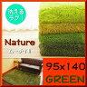 ラグ 洗える ラグマット 95×140 癒しカラー グリーン 緑 みどり 毛足35ミリ 超 ロング シャギーラグ 送料無料 カーペット ホットカーペットカバー 絨毯 洗濯可 ムートン 調