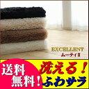 ラグ 洗える 130×190 サラふわ ラグマット リビング 無地 ラグ 夏 夏用 北欧 おしゃれ ラグ カーペット かわいい シャギーラグ 洗えるカーペット ホワイト 白 黒 洗濯 長方形 1.5畳