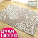 日本製 ラグ 抗菌 防ダニ カーペット 無地 190×190 約 2畳 洗える ラグマット 正方形 絨毯 送料無料 ウォッシャブル じゅうたん