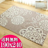 ラグ 抗菌 防ダニ 日本製 カーペット 無地 190×240 約 3畳 洗える ラグマット 長方形 絨毯 送料無料 ウォッシャブル じゅうたん
