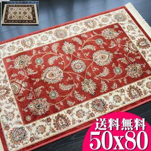 玄関マット 室内 ベルギー製 洗える シルクタッチ ペルシャ絨毯 柄 50x80cm 玄関マット レッド 赤 通販 送料無料 ベルギー絨毯・・・
