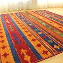 おしゃれ キリム 柄 ラグ 絨毯 2畳 大 ラグマット 200×200 じゅうたん アジアン モケット織り キリム柄 エスニック 調 カーペット kilim