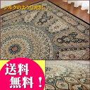 薄手 ペルシャ絨毯 柄 ラグ カーペット 約 2畳 用 195×195 ベルギー絨毯 ベージュ ブルー ホットカーペット対応 ルンバOK 送料無料 じゅうたん 正方形