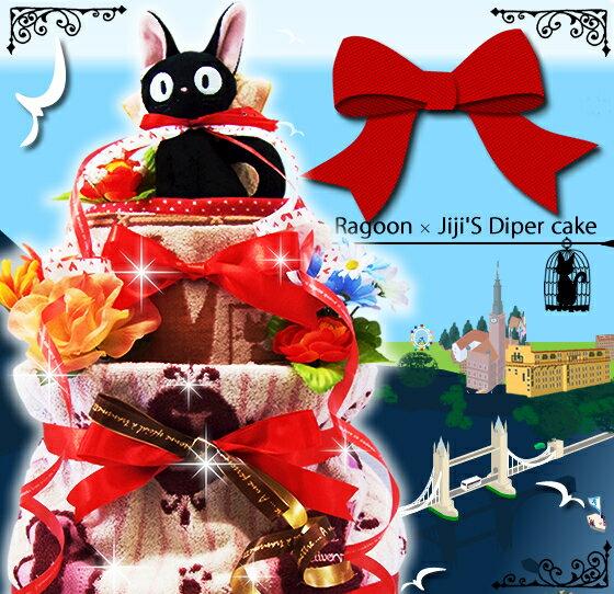 【6/8(木)お届け可】・【クーポン300円】【即日出荷・あす楽対応】★おむつケーキ/オム…...:ragoon:10000051