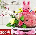 おむつケーキ 【11/20(火)お届け可】 オムツケーキ 出...