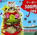 【2/23(金)お届け可】・【クーポン300円】★ おむつケ...