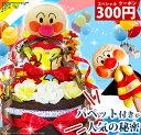 【大安・10/17(水)お届け可】 おむつケーキ / オムツ...