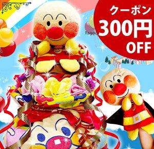 アンパン シリーズ ダイパーケーキ アンパンマ