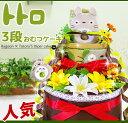 【1/19(金)お届け可】・【クーポン200円】★★ おむつ...