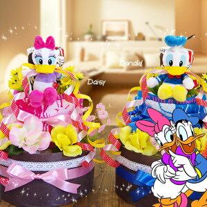 ディズニー シリーズ ダイパーケーキ ドナルド デイジー
