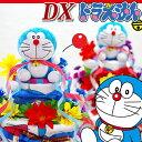 【クーポン300円】★おむつケーキ / オムツケーキ ★★ ...