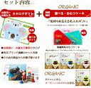 【クーポン300円】...
