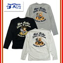 STUDIO D 039 ARTISAN/ステュディオダルチザン ダルチザン 9935 刺繍ロンT 長袖 Tシャツ