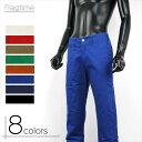 ストレートパンツ ワークパンツ チノパン メンズ 黒 白 紺 青 緑 赤 オレンジ ベージュ G260130-01