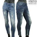 ダメージジーンズ メンズ ストレッチデニムパンツ スキニーデニム クラッシュ加工 V010724-02