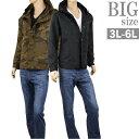 ショッピングマウンテンパーカー マウンテンパーカー 大きいサイズ メンズ マウンテンジャケット 迷彩 カモフラ C291117-04