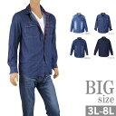 ショッピングused 大きいサイズ デニムシャツ メンズ 長袖 袖裏 台襟 チェック ユーズド加工 C300111-02