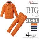 ショッピングレインウェア 大きいサイズ レインスーツ 合羽 メンズ 上下セット はっ水 反射ワッペン C300124-02