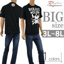 ショッピングETC 大きいサイズ 半袖Tシャツ メンズ クルーネック 新日本プロレス BULLET CLUB ワン・セブン C300201-07