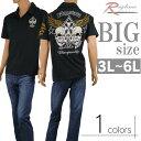 ショッピングポロシャツ 大きいサイズ ポロシャツ メンズ 半袖 スカル クロス ウイング 刺繍 プリント C300315-05