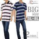 ショッピングポロシャツ 大きいサイズ ポロシャツ 半袖 メンズ ボーダー柄 鹿の子素材 凹凸生地 C300315-20