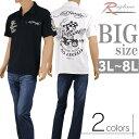 ショッピングポロシャツ ポロシャツ メンズ 大きいサイズ 半袖 エド・ハーディ スカル バイカー 刺繍 プリント C300315-21