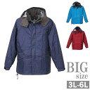 ショッピングレインウェア 合羽 レインウエア レインジャケット 大きいサイズ メンズ 雨具 作業着 作業服 雨 C300419-01