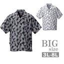 ショッピングアロハシャツ オープンシャツ 半袖 大きいサイズ メンズ パイナップル 総柄 プリントシャツ アロハシャツ C300526-13