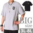 ワッフルTシャツ 大きいサイズ メンズ ヘンリーネックTシャ...