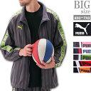ショッピングプーマ 大きいサイズ ジャージ PUMA メンズ シャドーストライプ トレーニングジャケット 部屋着 C301001-04