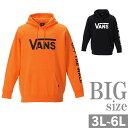 ショッピングVans プルオーバーパーカー 大きいサイズ メンズ トレーナー VANS バンズ パーカ 裏起毛 C301017-11