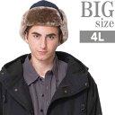 大きいサイズ 帽子 トラッパーハット キルティング 蓄