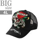 大きいサイズ メッシュキャップ 帽子 刺繍 ED HARDY...
