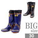 長靴 大きいサイズ メンズ 30cm 完全防水 4層 調整ヒ