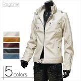ライダースジャケット メンズ レザージャケット ライダース PU 革 ジャケット 白 大きいサイズあり ブルゾン 907001 【】 【楽ギフ包装】