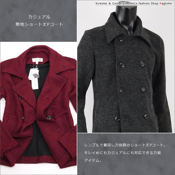 Pコート メンズ Pジャケット ニット コート...の紹介画像3